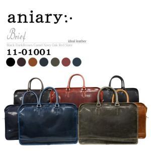 アニアリ・aniary ブリーフ【送料無料】アイディアルレザー Briefcase 11-01001|aniary-shop