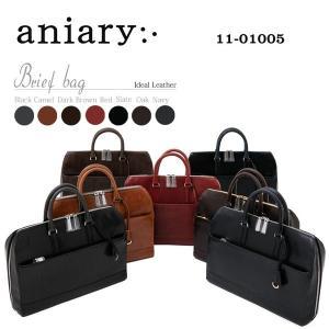 アニアリ・aniary ブリーフ バッグ【送料無料】アイディアルレザー brief Bag 11-01005|aniary-shop