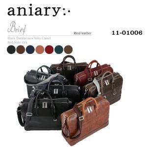 アニアリ・aniary ブリーフ バッグ【送料無料】アイディアルレザー brief 11-01006|aniary-shop