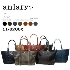 アニアリ・aniary トート【送料無料】アイディアルレザー Tote 11-02002|aniary-shop