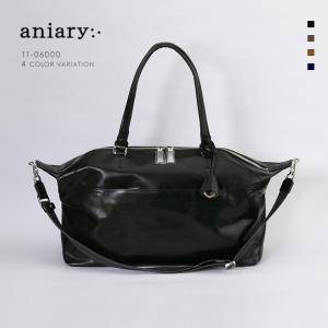 アニアリ・aniary ボストン バッグ【送料無料】アイディアルレザー Boston 11-06000|aniary-shop