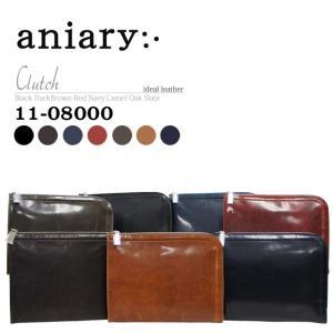 アニアリ・aniary クラッチ【送料無料】アイディアルレザー Clutch 11-08000|aniary-shop