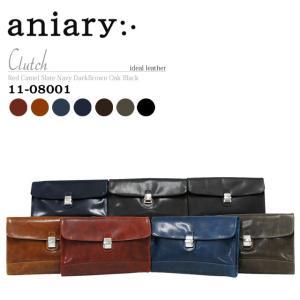 アニアリ・aniary クラッチ バッグ<br>【送料無料】アイディアルレザー Clutch 11-08001|aniary-shop