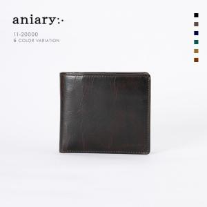 アニアリ・aniary二つ折り財布【送料無料】アイディアルレザー Wallet 11-20000|aniary-shop
