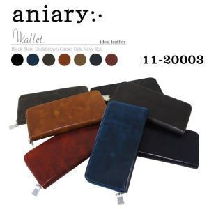 アニアリ・aniary 財布【送料無料】アイディアルレザー ラウンドジップウォレット 11-20003|aniary-shop
