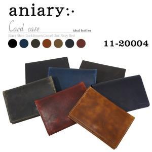 アニアリ・aniary名刺入れ【送料無料】アイディアルレザー card case 11-20004 aniary-shop