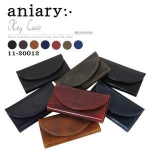 アニアリ・aniary キーケース【送料無料】<br>アイディアルレザー keyCase 11-20012|aniary-shop