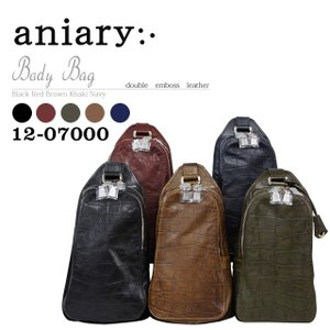 アニアリ・aniary ボディバッグ【送料無料】ダブルエンボスレザー  Body Bag 12-07000|aniary-shop