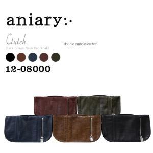 ダブルエンボスレザー clutch 12-08000|aniary-shop