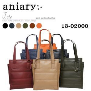 アニアリ・aniary トート【送料無料】<br>ハンドキルティングレザー Tote bag 13-02000|aniary-shop