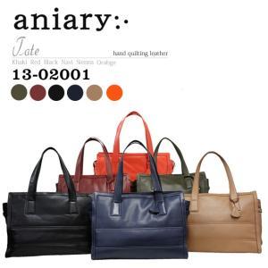 アニアリ・aniary トート【送料無料】<br>ハンドキルティングレザー tote bag 13-02001|aniary-shop