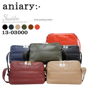 アニアリ・aniary ショルダー【送料無料】<br>ハンドキルティングレザー Shoulder Bag 13-03000|aniary-shop