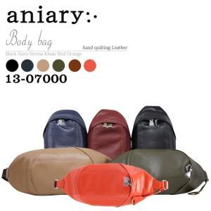 アニアリ・aniary ボディバッグ【送料無料】<br>ハンドキルティングレザー Body Bag 13-07000|aniary-shop