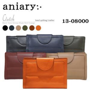 アニアリ・aniary クラッチ【送料無料】<br>ハンドキルティングレザー Clutch 13-08000|aniary-shop