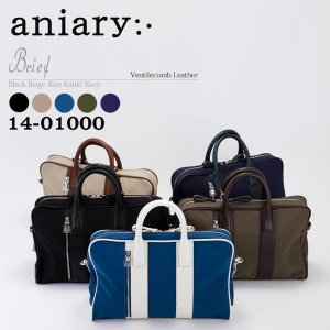 アニアリ・aniary ブリーフ【送料無料】ベンタイルコンビレザー Brief 14-01000|aniary-shop