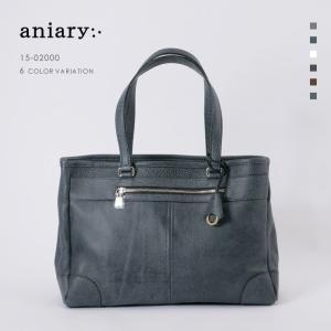 アニアリ・aniary トート バッグ【送料無料】  グラインドレザー tote 15-02000|aniary-shop