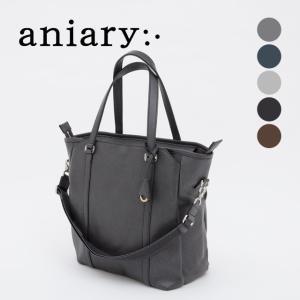 アニアリ・aniary トート バッグ【送料無料】  グラインドレザー tote 15-02001|aniary-shop