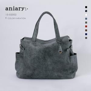 アニアリ・aniary トートバッグ【送料無料】 Grind Leather 牛革 Tote bag 15-02002|aniary-shop