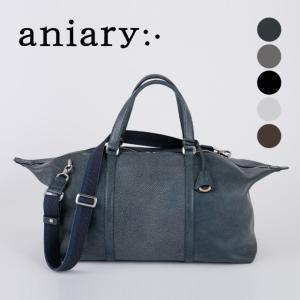 アニアリ・aniary ボストン バッグ【送料無料】グラインドレザー Boston Bag 15-06000|aniary-shop