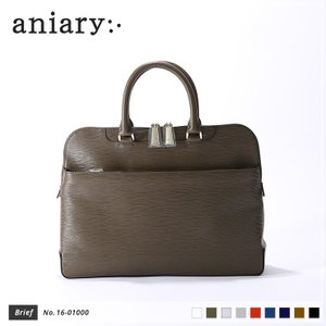 【aniary|アニアリ】Wave Leather ウェーブレザー 牛革 Brief ブリーフケース 16-01000 [送料無料]|aniary-shop