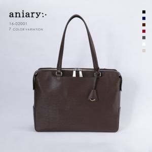 アニアリ・aniary/  トートバッグ[送料無料]Wave Leather(牛革) Totobag 16-02001|aniary-shop