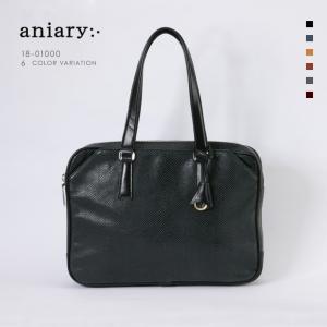 アニアリ・aniary ブリーフケース【送料無料】Scale Leather (牛革) Brief 18-01000|aniary-shop