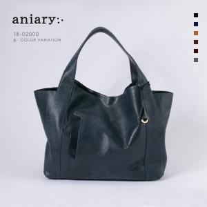 アニアリ・aniary トートバック【送料無料】<br>Scale Leather 牛革 Tote 18-02000|aniary-shop