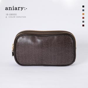 アニアリ・aniary クラッチバッグ【送料無料】スケイルレザー Scale Leather(牛革) ClutchBag 18-08000|aniary-shop