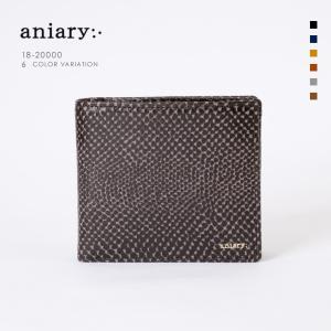 アニアリ・aniary 財布【送料無料】<br>Scale Leather 牛革 Wallet 18-20000|aniary-shop