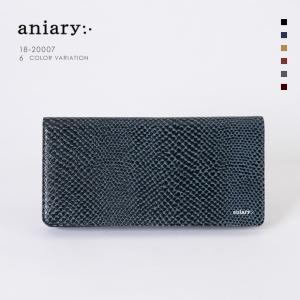 アニアリ・aniary 財布【送料無料】<br>Scale Leather 牛革 Wallet 18-20007|aniary-shop
