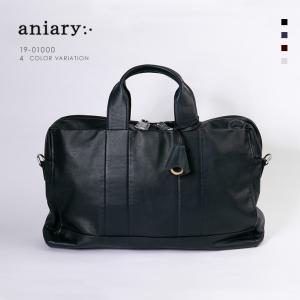 アニアリ・aniary ブリーフケース【送料無料】Garment Leather (牛革) Brief 19-01000|aniary-shop