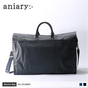 【aniary|アニアリ】Refine Leather リファインレザー 牛革 Boston Bag ボストンバッグ 20-06000 [送料無料]|aniary-shop