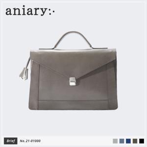【aniary アニアリ】Inheritance Leather インヘリタンスレザー 牛革 Brief ブリーフケース 21-01000 [送料無料] aniary-shop
