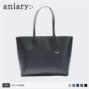 【aniary|アニアリ】Inheritance Leather インヘリタンスレザー 牛革 Tote トートバッグ 21-02000 [送料無料]|aniary-shop