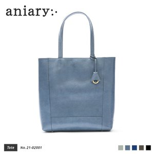 【aniary|アニアリ】Inheritance Leather インヘリタンスレザー 牛革 Tote トートバッグ 21-02001 [送料無料]|aniary-shop