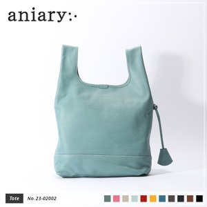 【aniary アニアリ】Crossing Leather クロッシングレザー 牛革 Tote トートバッグ 23-02002 [送料無料] aniary-shop