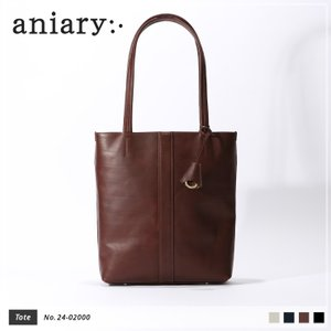 【aniary アニアリ】Crumple Leather クランプルレザー 牛革 Tote トートバッグ 24-02000 [送料無料] aniary-shop