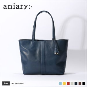 【aniary アニアリ】Crumple Leather クランプルレザー 牛革 Tote トートバッグ 24-02001 [送料無料] aniary-shop