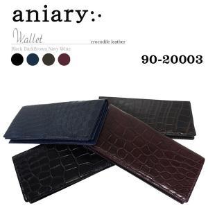 アニアリ・aniary ウォレット【送料無料】クロコダイルレザー Wallet 90-20003|aniary-shop