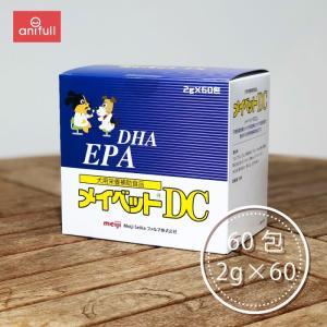 メイベットDC 2g×60包1個 【定形外郵送のみ】