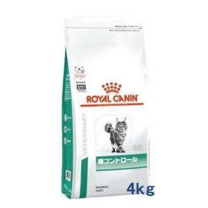 【1つでも送料無料】 ロイヤルカナン 猫用 糖コントロール ...