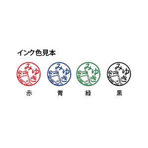 【動物認印】蛙ミトメ2・アマガエル正面(カラーインク)|animalstamp|04