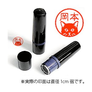 【動物認印】猫ミトメ23・黒猫丸顔(朱色インク)|animalstamp