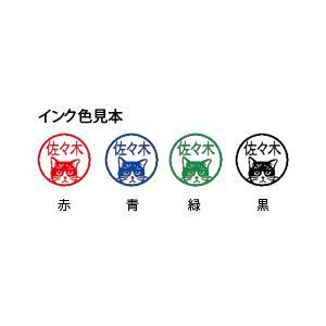 【動物認印】猫ミトメ56・ブチ猫・顔洗い(カラーインク)|animalstamp|04