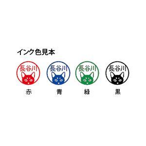 【動物認印】猫ミトメ59・黒猫親子(カラーインク)|animalstamp|04