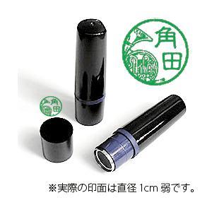 【楽器認印】金管楽器ミトメ1・ホルン(カラーインク)[M-001C]|animalstamp