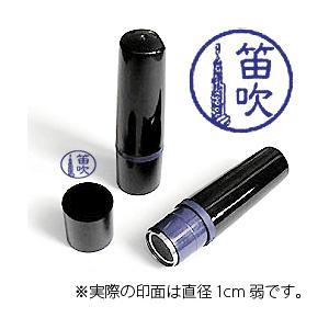 【楽器認印】木管楽器ミトメ2・オーボエ(カラーインク)[M-006C]|animalstamp
