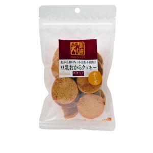 別府犬八工房×ホオリイ 豆乳おから100%クッキー チーズ 80g