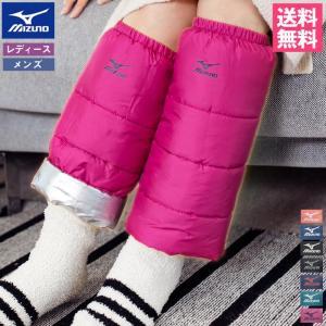 スポーツブランド「MIZUNO(ミズノ)」から中綿のレッグウォーマーが登場!  中綿なのでとにかく...