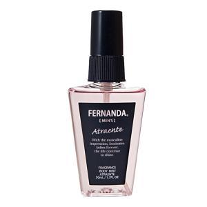 FERNANDA(フェルナンダ)フレグランスボディミスト(アトランテ)50ml Fragrance Body Mist(Atraente) メール便OK|animato066210